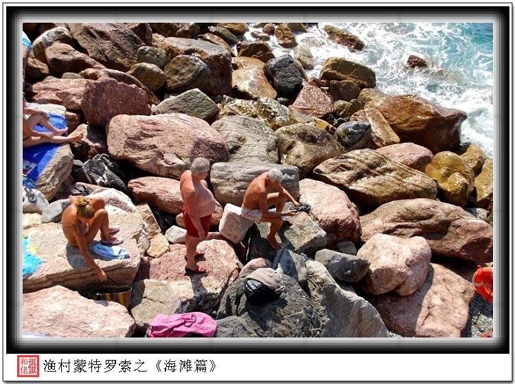 (原创48P)渔村系列⑤ --晒滩篇 - 风和日丽(和佬)  - 鹿西情结--和佬的博客