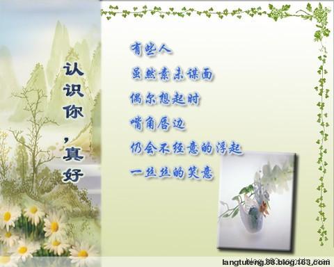 图片下载 - junmin - junmin健康文摘博客
