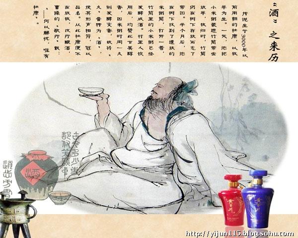 中国历史上圣人 - wei1791 - wei1791的博客