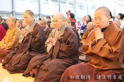 梦老在深坑华藏教学园区 - 梦参老和尚 - 梦参老和尚的博客