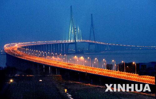 世界最大跨径斜拉桥苏通大桥正式通车 - TD精彩频道 - 胜败不两立 A 偏安无王业