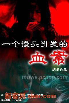 这30年那30部戏——一个人的影像记忆(三) - 刘放 - 刘放的惊鸿一瞥