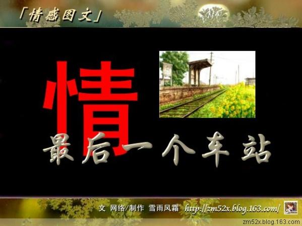 精美圖文欣賞38 - 唐老鴨(kenltx) - 唐老鴨(kenltx)的博客