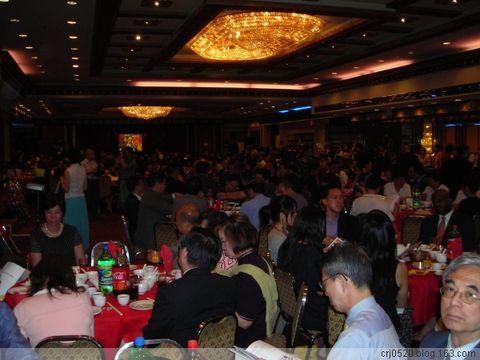 共同发展华埠夜 - 故乡情 - 故乡情