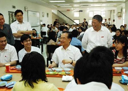 【图片】看温总理常和谁在一起吃饭 - 南山客 - 南山客 博客