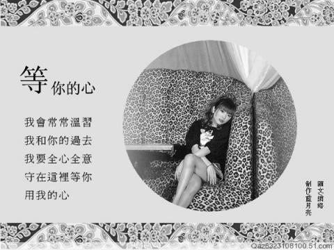 引用 几组精美图文欣赏(二) - xusshijing - 寂寞高手的博客