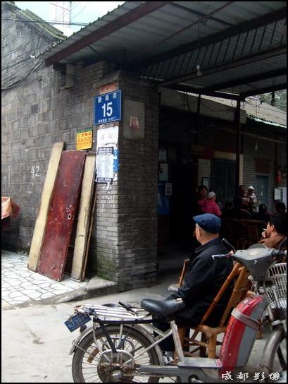 成都街名琐记(3)--爵版街 - mdshnx - 梦多心法