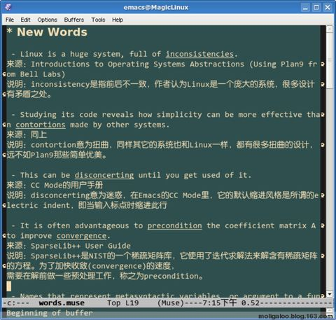 成功设定Emacs字体并解决MagicLinux在笔记本上的上网问题 - 太阳神上 - 太阳神上的博客
