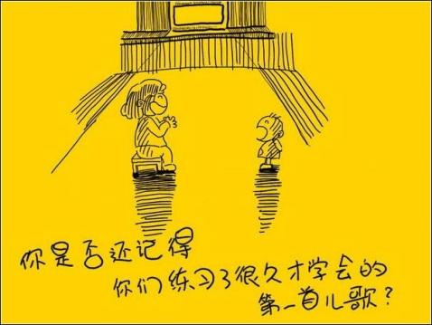 【转载】你有留意过你的父母吗?(组图) - 万泉乡卫生院 - 万泉乡卫生院的博客
