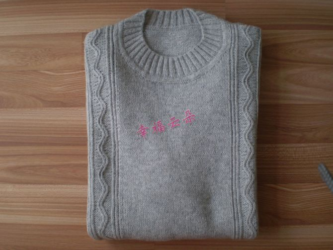 引用 (转)浅灰男式圆领衫 - 伊莲的日志 - 网易博客 - zhaoxin1515 - zhaoxin1515的博客