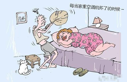 娶媳妇的悲惨下场 - 青阳正刚 - 青阳正刚的博客