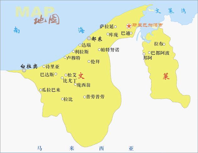 """世界""""国中国""""大全之文莱 - 《地图》 - 《地图》杂志官方博客"""