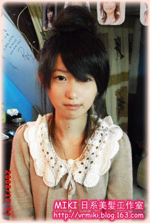 2008年12月26日 - miki楚 - MIKI日系美髪工作室-专业日系发型