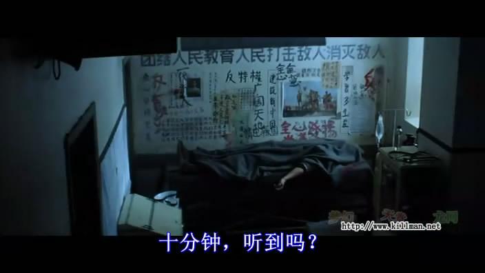 好莱坞电影里的中国 - 安东 - 寻常放荡