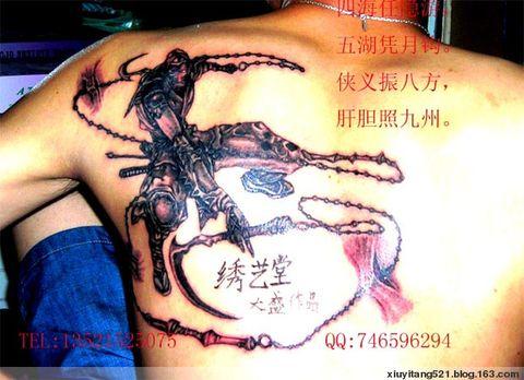 纹身---独孤隐者 - 北京绣艺堂纹身 - 北京绣艺堂纹身的博客