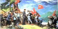 中国工农红军 - 蓝颜 - 我的博客