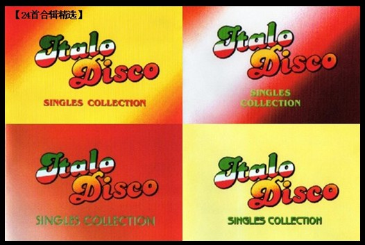 Italo Disco Singles Collection - 意大利铁匠 - 分享劲爽节奏--XINBO21