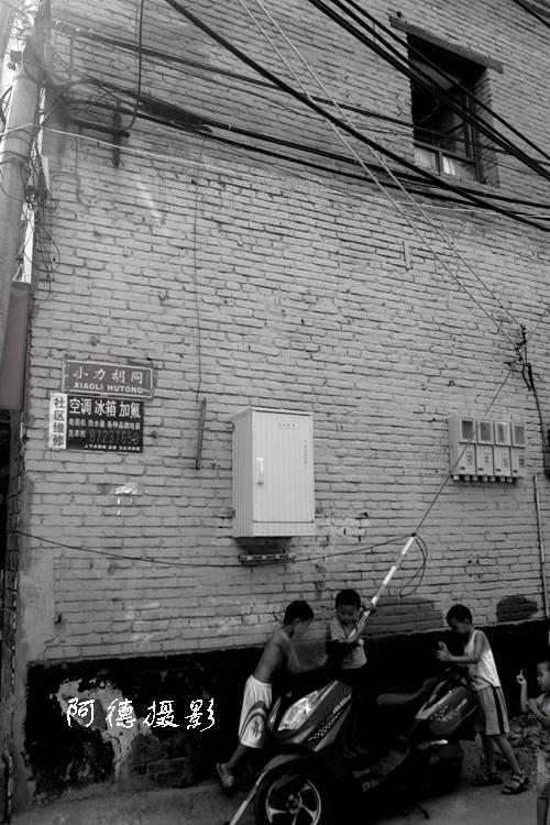 探访八大胡同前世今生(9) - 阿德 - 图说北京(阿德摄影)BLOG