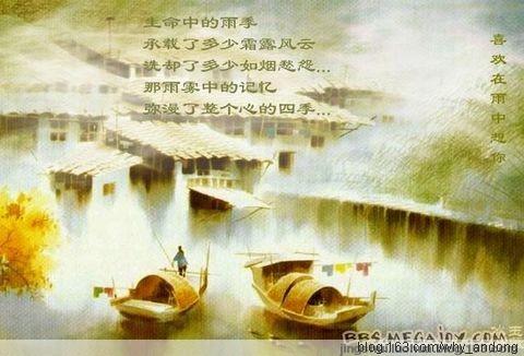 喜欢在雨中想你【组图】 - 蝴蝶 - 一日一生