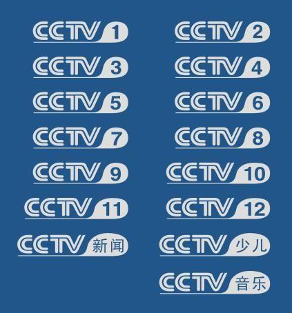 中央电视台科教频道 CCTV 10