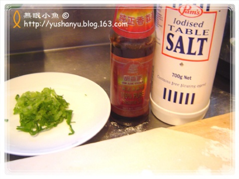 引用 引用 看图说说葱油饼 - moshuangle - moshuangle的博客