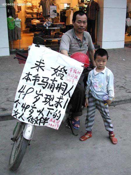 http://image2.sina.com.cn/cul/upload/68/4036/20051012/740/148138/148144.jpg