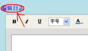 怎样将'代码'放进代码框内?(原创) - hdly006502 - .