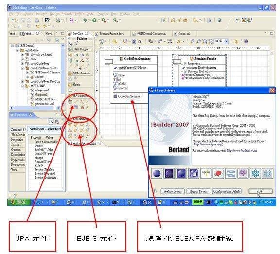 VeryCD 有人发布JBuilder 2007 了 破解 - reloadbug - Reloadbug