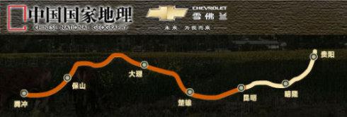 """""""自由之路""""史迪威公路游记之--黄果树大瀑布… - 杨冰阳Ayawawa - Ayawawa 杨冰阳"""
