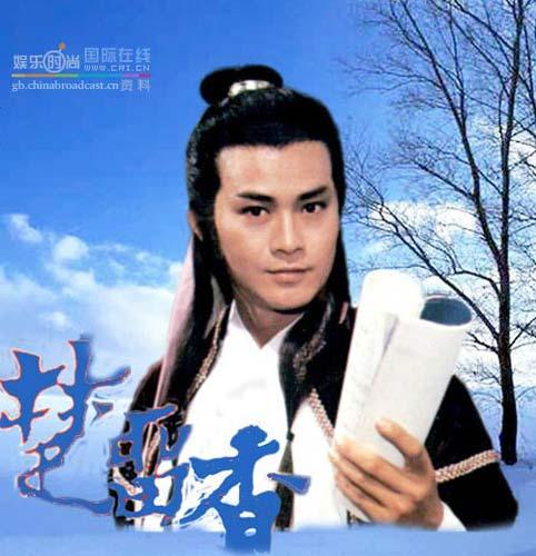 最难超越的十大经典角色!!! - yuruan - 黎黎影视明星博客