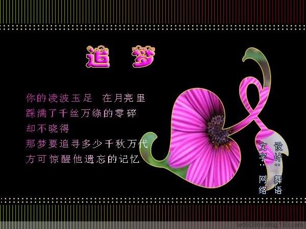 2008年6月3日 - mogukangfu - mogukangfu的博客