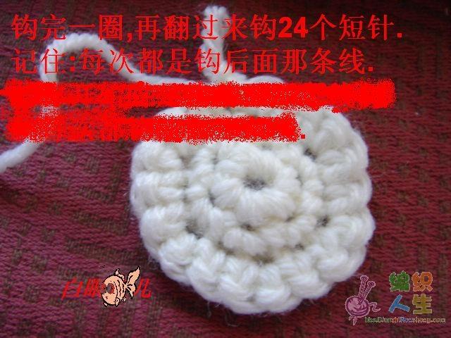白眼鱼儿的护耳帽 - 梅兰竹菊 - 梅兰竹菊的博客