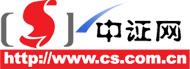 清科集团成功举办第七届中国创业投资年度论坛 - 清科集团 - 清科集团的博客