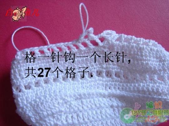 超漂亮宝鞋 - 停留 - 停留编织博客