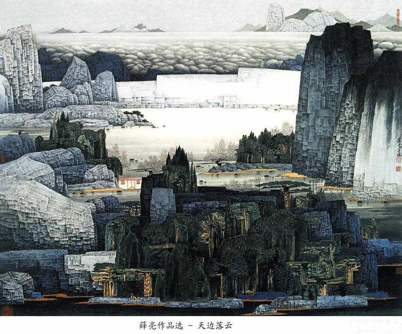 【国画】薛亮工笔山水精品 - 南安野叟 - 南安野叟的博客