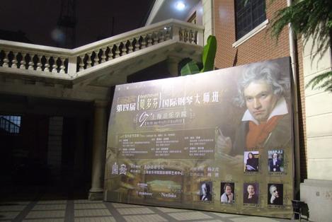 弹贝多芬需要那么多强音重音和力度吗 - liuyj999 - 刘元举的博客