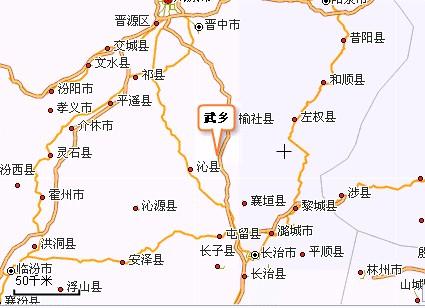 山西武乡县的村镇  - KIM - 心无所住