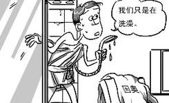 4.11.1  2008年网络流行语(图片) - 林老师 - 林老师高中政治教学博客