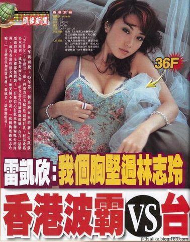 36F---雷凯欣 - N.cKK -