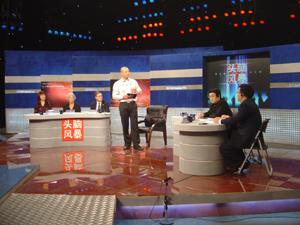 参加上海电视台第一财经头脑风暴节目 - 朱玉童 - 朱玉童的博客