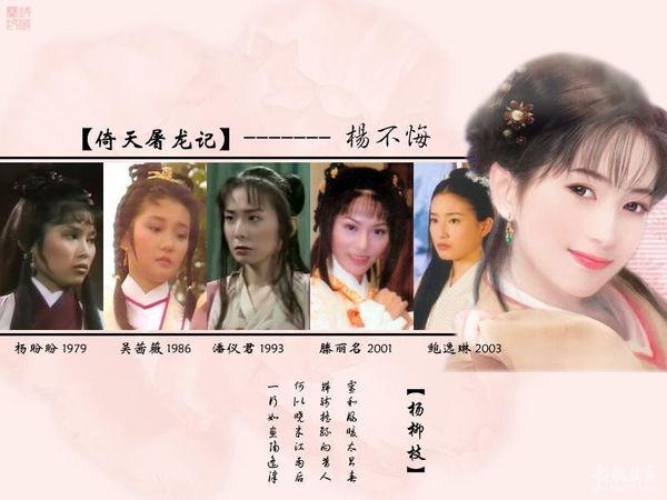 QQ邮箱 - 广播 - 刻骨铭心 - 刻骨铭心