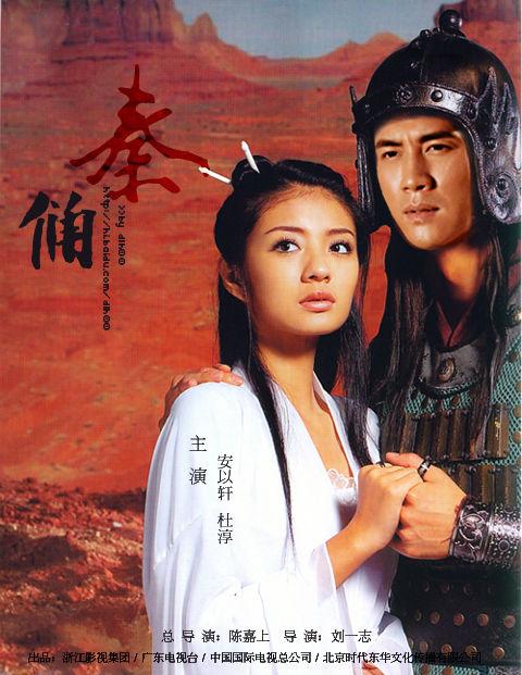 2011年最值得期待的最新电视剧! - yuruan - 黎黎影视明星博客
