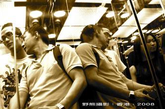 香港日記:七月二十八日