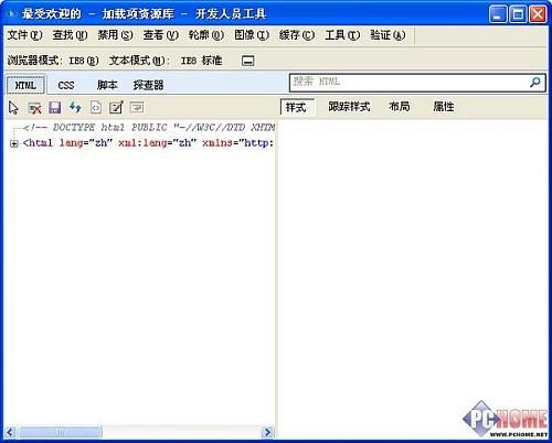 上网更快速IE8正式版新功能全面体验(3)