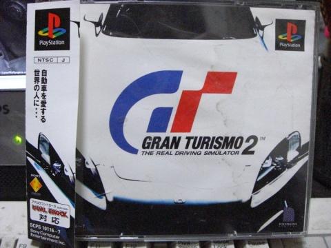 超级英雄大作战与GT赛车2 - h.jw1983 - 蒙面超人RX
