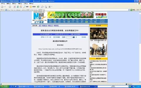 哇塞!贵州作家黄炜居然抄袭老夫拙作 - 赵小波 - 赵小波的博客