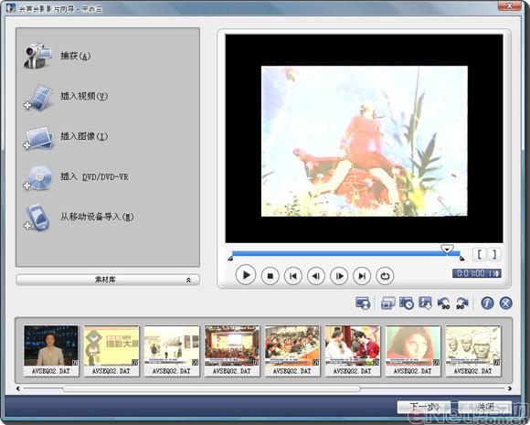 会声会影10 (教程视频) - 江南柳月 - 江南柳月博客