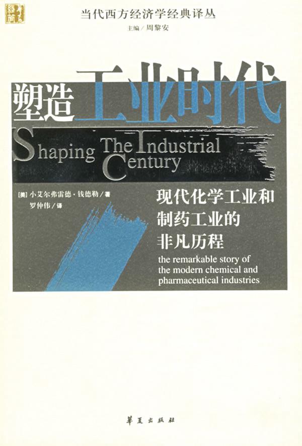 2006年8月:用药过度的社会 - 恒明 - 恒明经管书