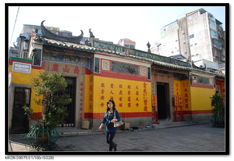 【王琇原创】澳门的庙宇 - 王琇的博客 - WANGXIU1002005王琇的博客