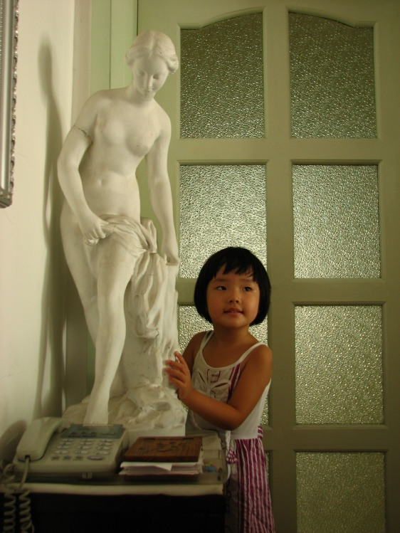 拜访苏州吴老师 - 真奇石苑 - 真奇石苑—刘保平的博客